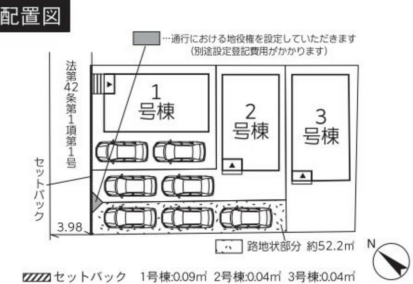 区画図 3号棟です