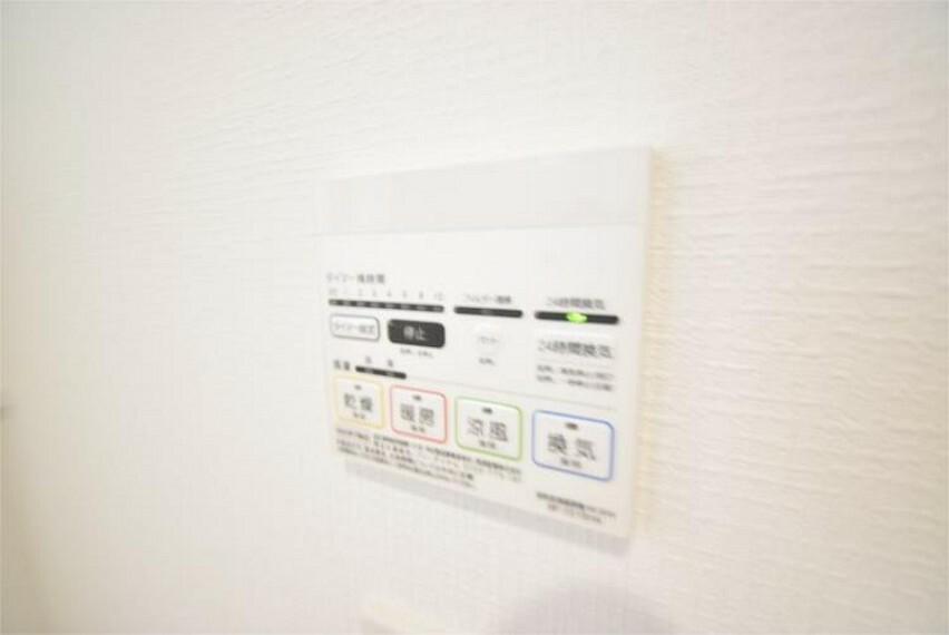専用部・室内写真 浴室暖房乾燥機リモコン、スイッチひとつで浴室が衣類乾燥室に早変わり!