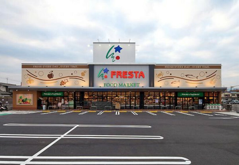 スーパー FRESTA(フレスタ) 廿日市住吉店