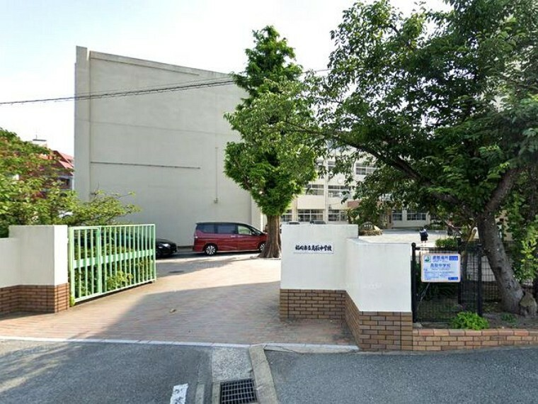 中学校 【中学校】福岡市立高取中学校まで730m