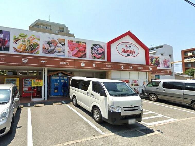 スーパー 【スーパー】マミーズ紅葉店まで430m