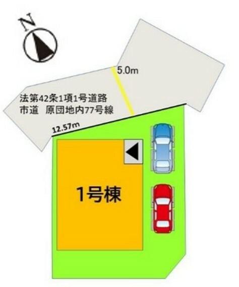 区画図 駐車2台分 バルコニーは南向き 住まいの給付金対応可能 フラット35S対応(金利Aプラン)