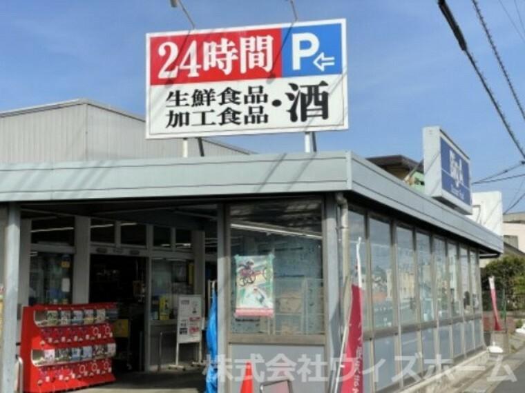 スーパー 【スーパー】ビッグ・エー 春日部中央店まで342m