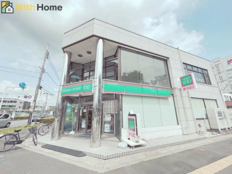 【その他】ローソンストア100 LS春日部中央店まで834m