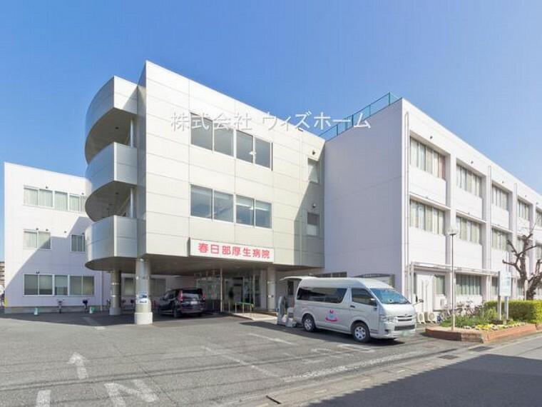 病院 【総合病院】春日部厚生病院まで1443m