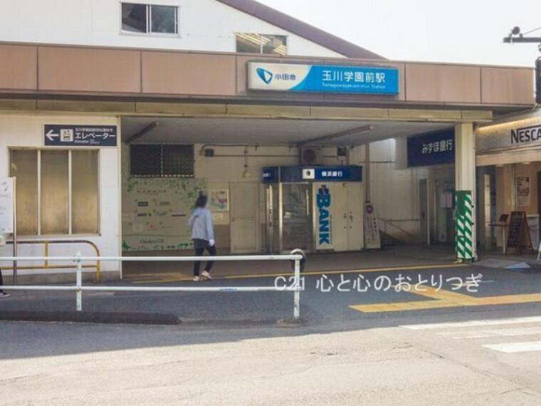 玉川学園前駅(小田急 小田原線)