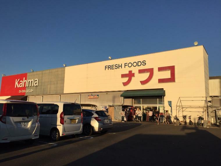スーパー ナフコトミダ 犬山店