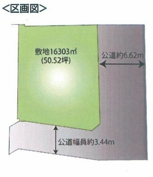 外観・現況 区画図