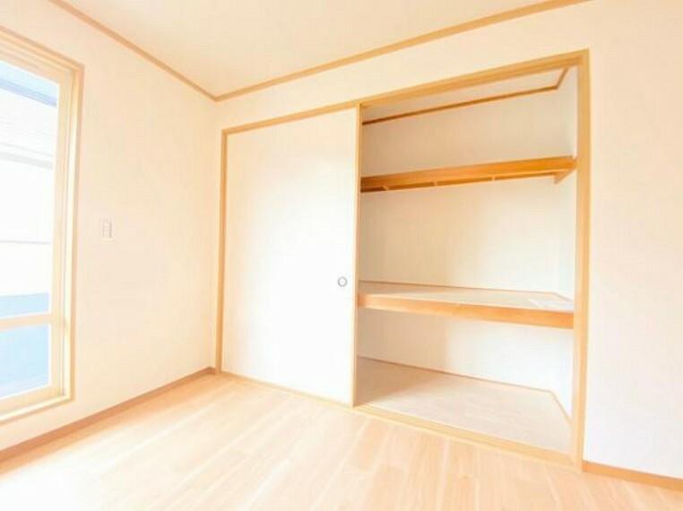 収納 お客様にあった住宅ローンをご提案させていただきます