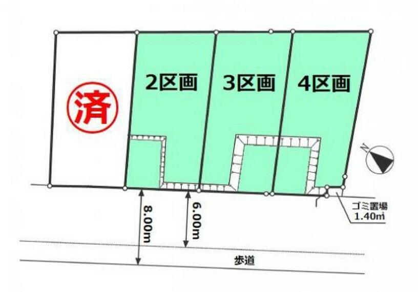 区画図 ■土地面積:129.60平米のゆとりある区画
