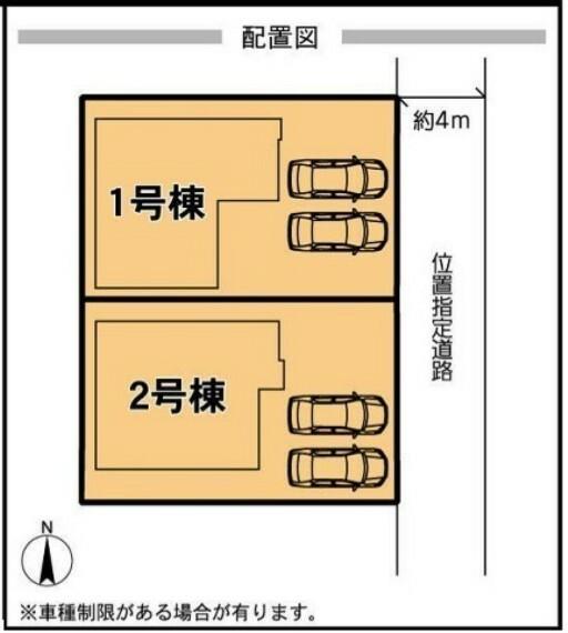 区画図 カースペースを2台確保。来客時にも重宝しますね。