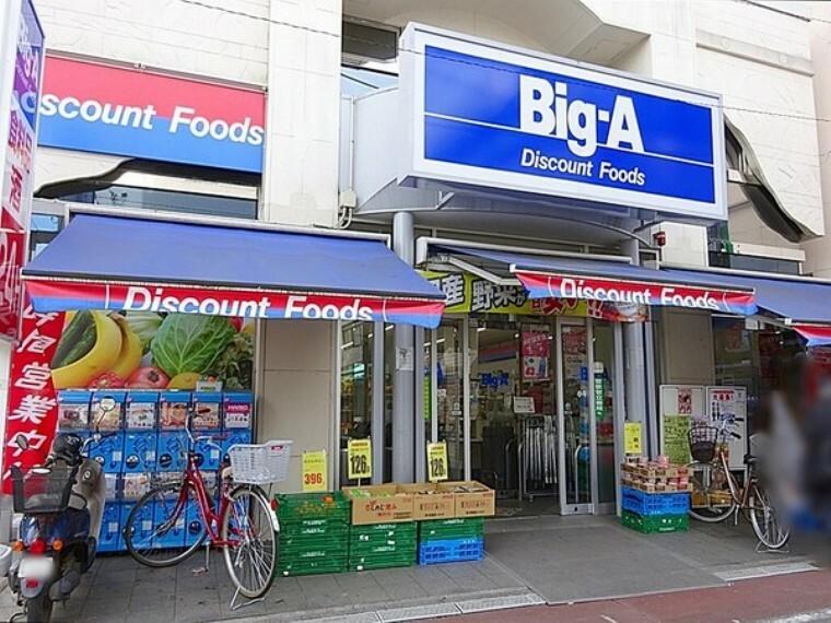 ショッピングセンター ビッグ・エー小平学園東町店