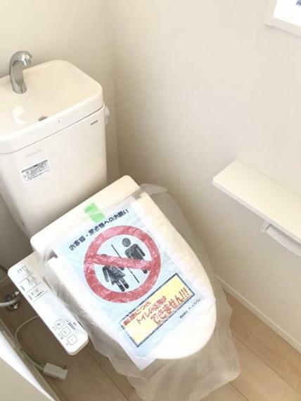 トイレ 1階のトイレです。温水洗浄便座付きです。