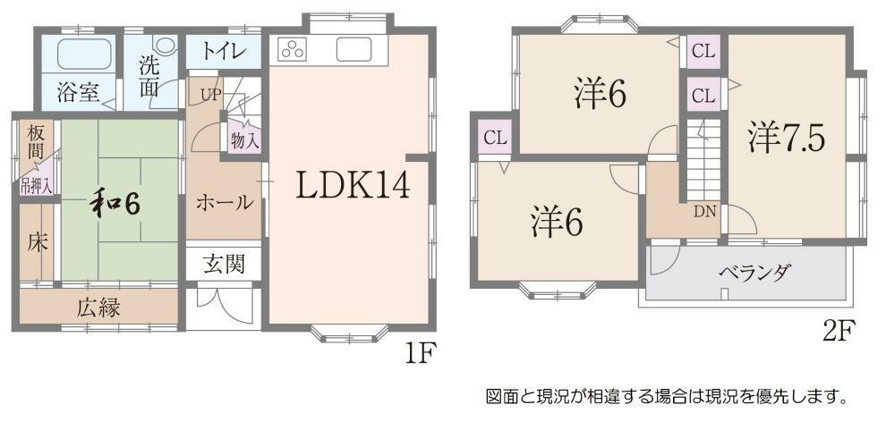 間取り図 木造2階建て、4LDK、リフォーム物件です。