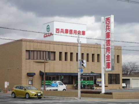 銀行 西兵庫信用金庫 高岡支店