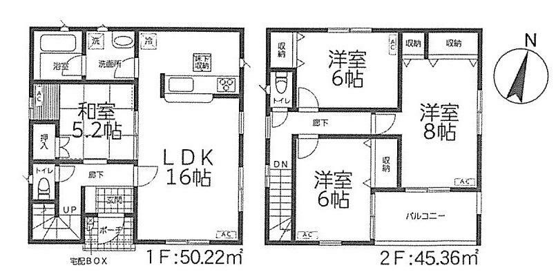 間取り図 【3号棟間取り図】4LDK 建物面積95.58平米(28.96坪)