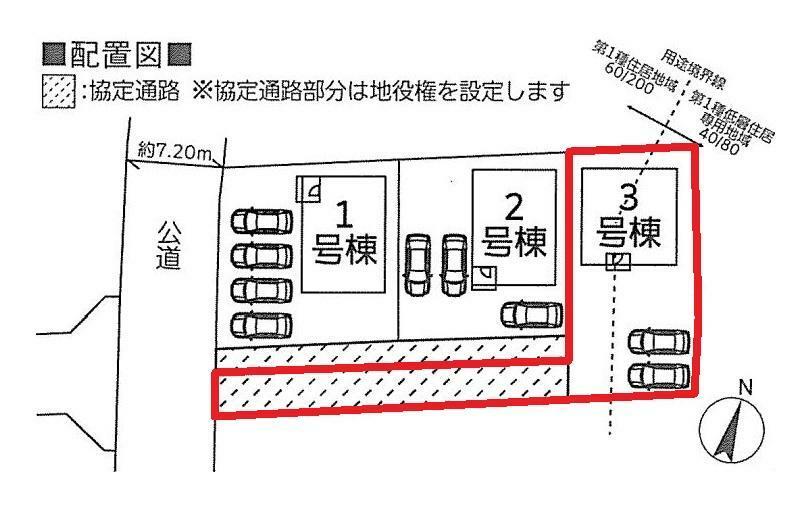 区画図 【3号棟区画図】土地面積261.08平米(78.97坪)※協定部分面積95.58平米を含む