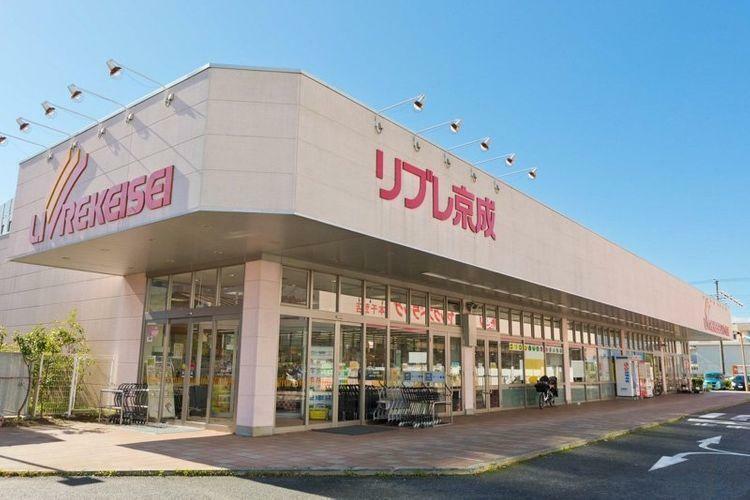 スーパー リブレ京成ミナーレ本千葉店 徒歩4分。