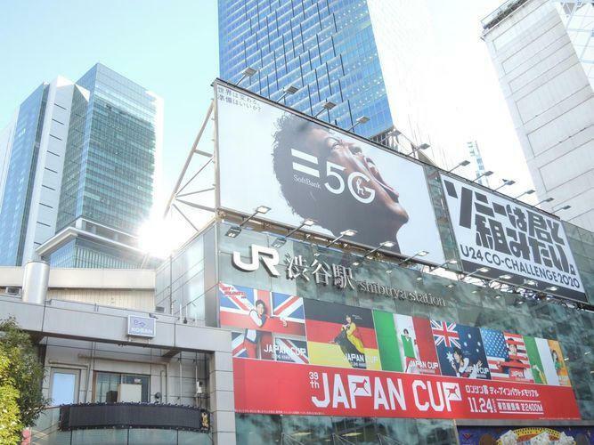 渋谷駅(JR 山手線) 徒歩7分。