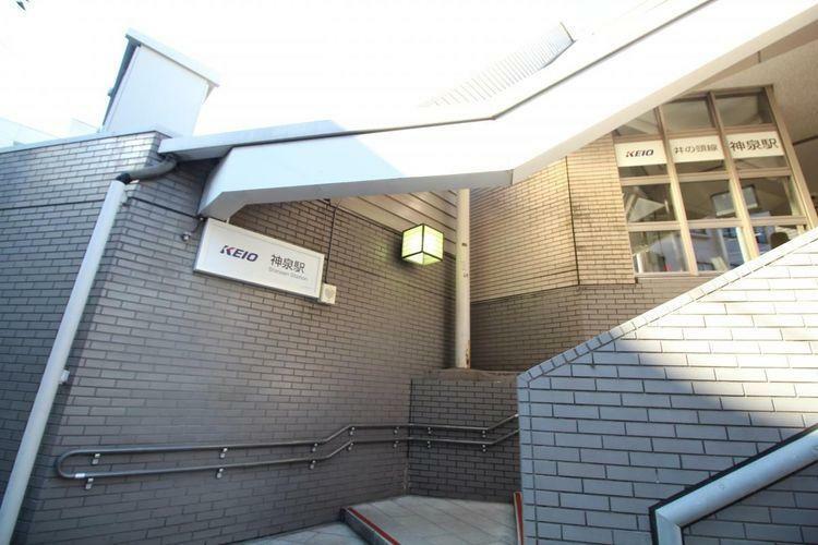 徒歩9分。神泉駅(京王 井の頭線)まで徒歩7分。渋谷から一駅で行くことが可能です。