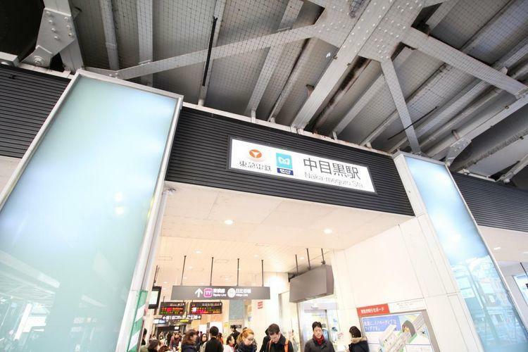 徒歩20分。中目黒駅(東京メトロ 日比谷線)まで徒歩6分。渋谷や六本木などに向かうことができる駅です。駅周辺もお洒落なお店が多く、住みたい方も多いと聞きます。