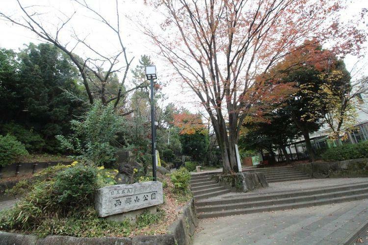 公園 徒歩10分。西郷山公園まで徒歩10分。740m