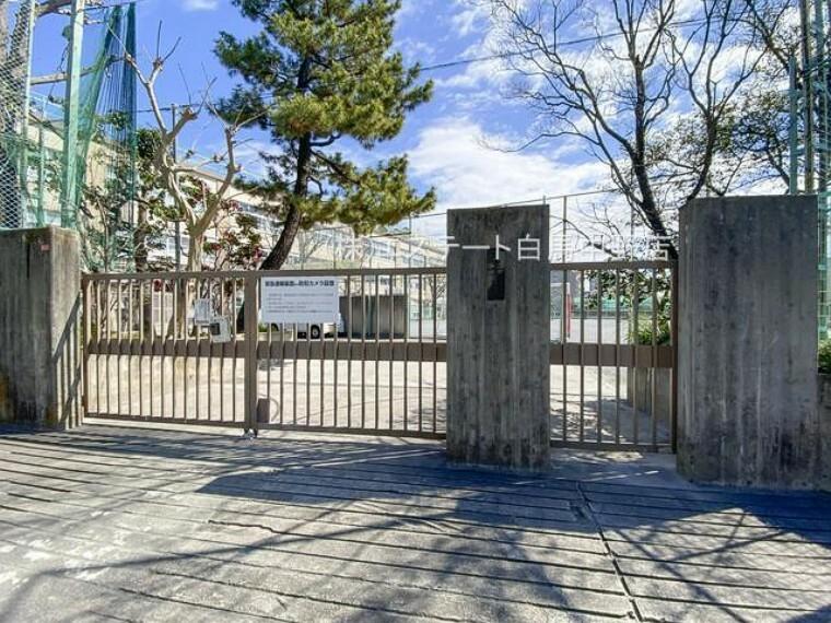 小学校 杉並区立富士見丘小学校