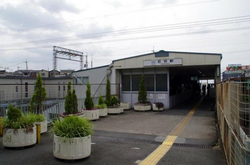 近鉄難波・奈良線「石切」駅