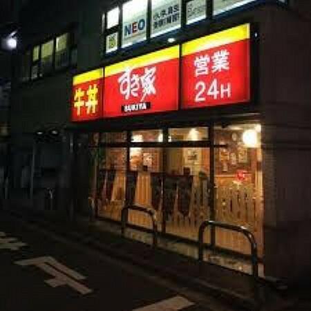 すき家荻窪三丁目店 徒歩14分。