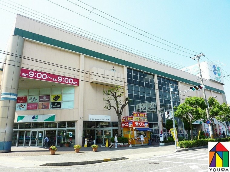 スーパー 【スーパー】コープ神戸西店まで764m
