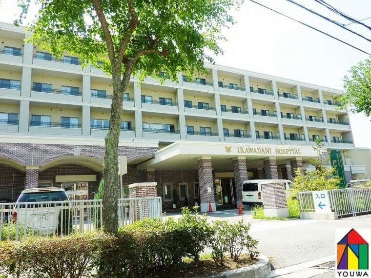 病院 【総合病院】伊川谷病院まで868m
