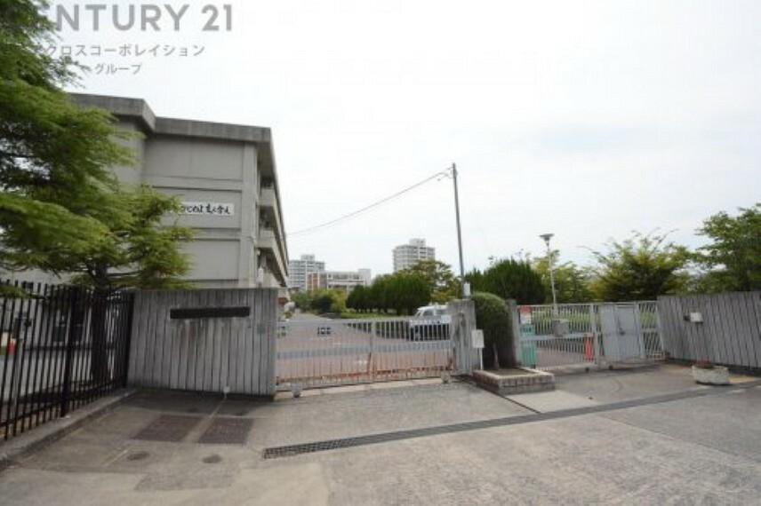 中学校 【中学校】箕面市立第五中学校まで1552m