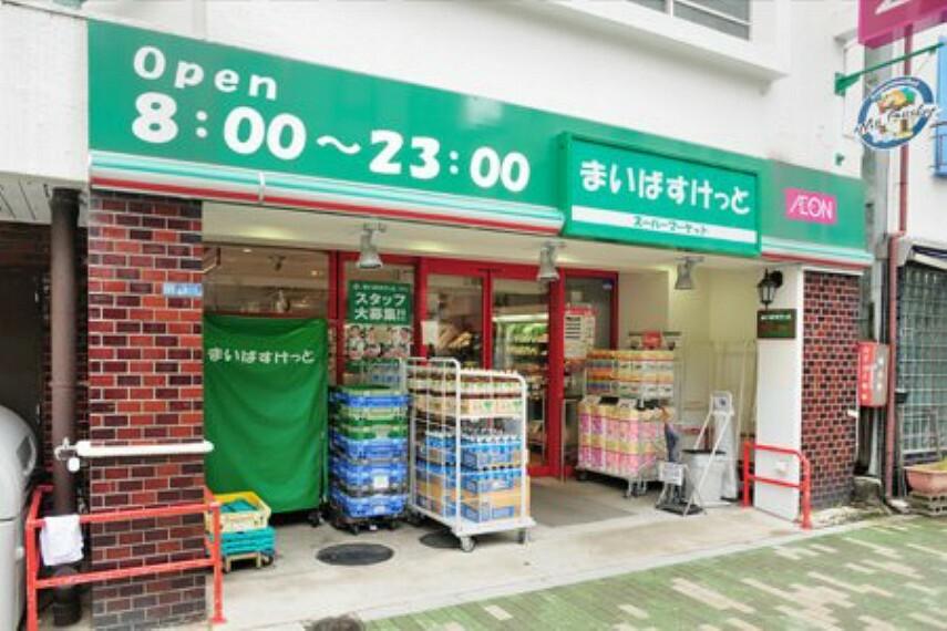 スーパー 【スーパー】まいばすけっと 浅草橋駅北店まで493m