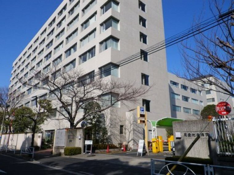 病院 【総合病院】同愛記念病院まで1181m