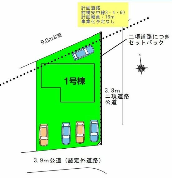 区画図 敷地面積70坪超 開放的な三方角地に建つ1棟です
