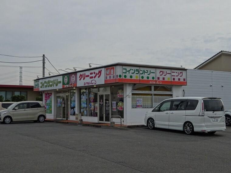 【コインランドリー】ロイヤルチェーン生原店まで1757m