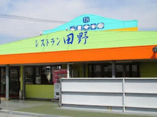 【ファミリーレストラン】レストラン田野まで1477m