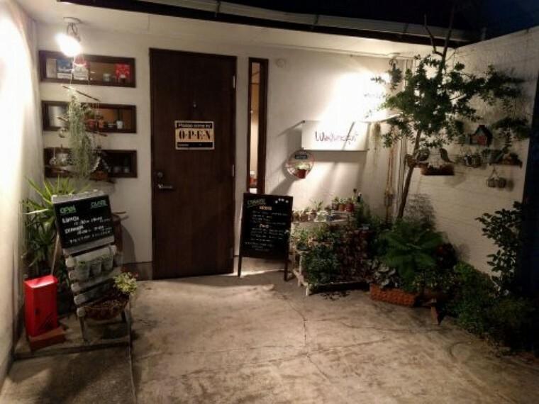 【喫茶店・カフェ】WeatherReportまで415m