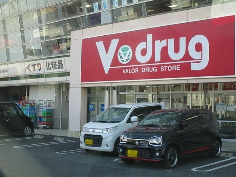 ドラッグストア V・drug青山店