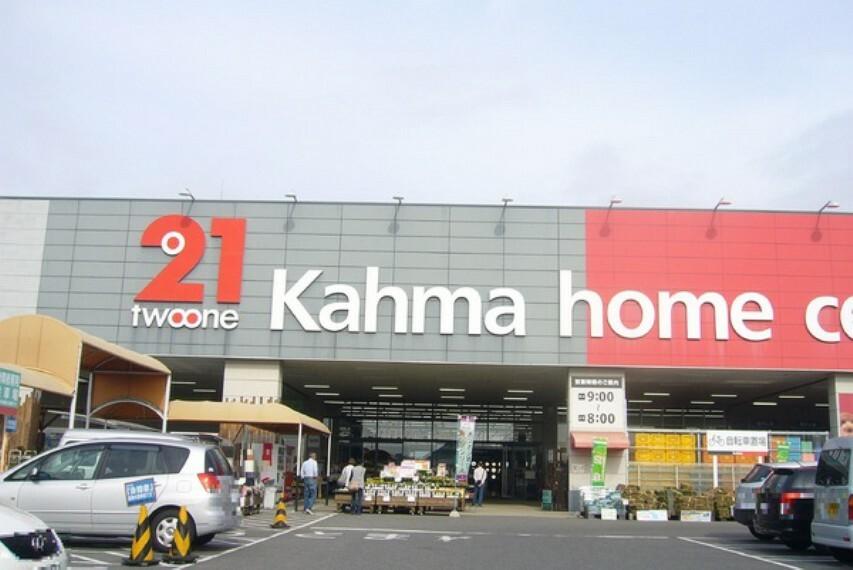 ホームセンター DCMカーマ半田店