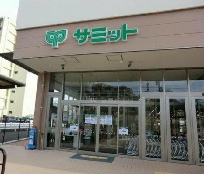 スーパー サミットストア上星川店
