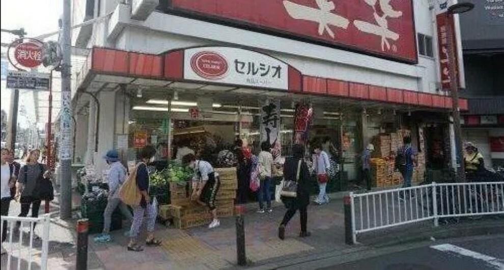 スーパー スーパーマーケットセルシオ和田町店
