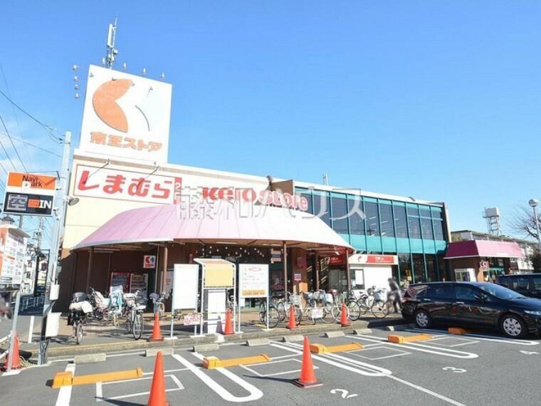スーパー 京王ストア栄町店