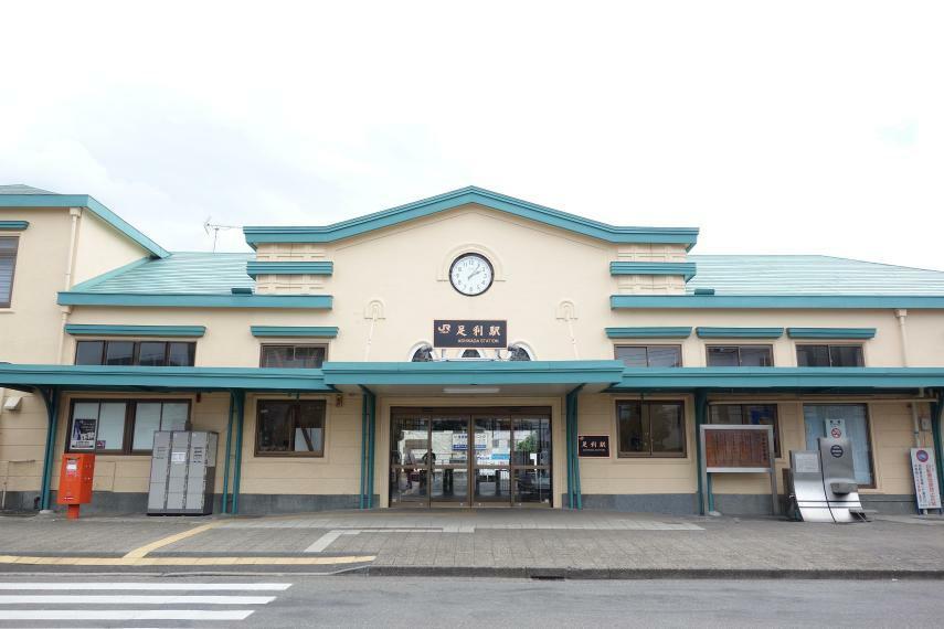 足利駅(JR 両毛線)