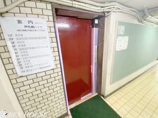 エレベーターホール・共用部分はきちんと管理されているので安心です。