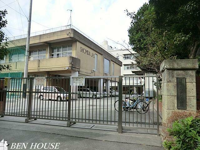 中学校 横浜市立汐見台中学校 徒歩17分。部活動帰りの帰宅も安心の距離です!
