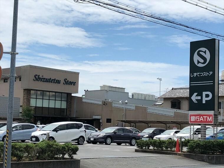 スーパー しずてつストア安東店 700m(徒歩9分)営業時間は9:30~21:00です。
