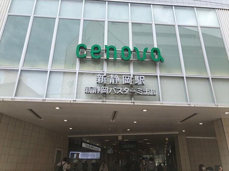 静鉄電車新静岡駅 1700m(徒歩22分)通勤や通学はもちろん、複合商業施設「新静岡セノバ」を併設しお買物も便利です。