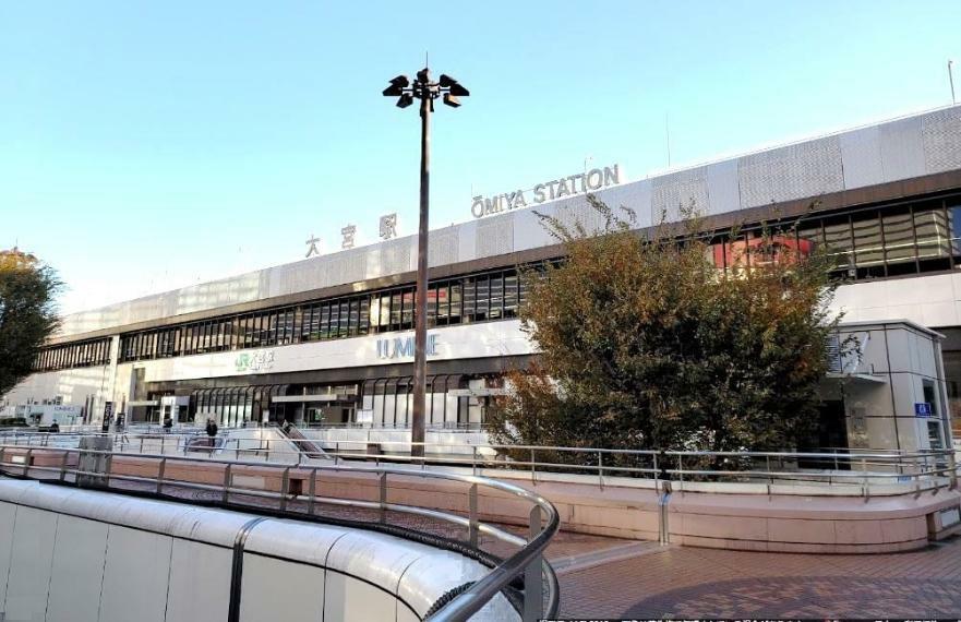 JR「大宮」駅