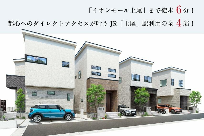 ポラスタウン開発(株) 埼玉中央事業所